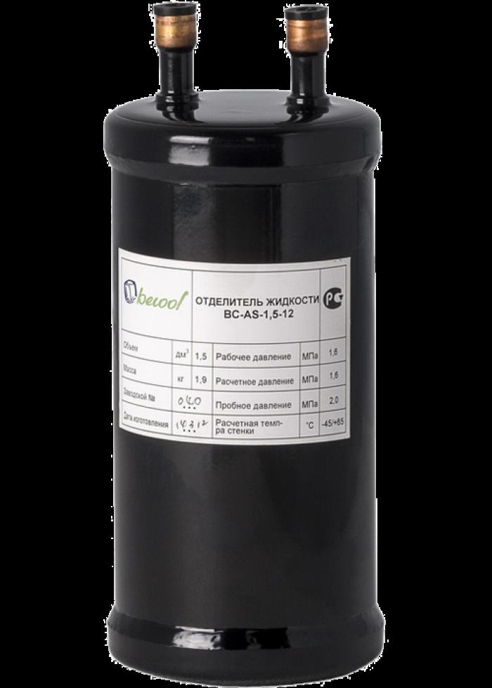 Отделитель жидкости Becool BC-AS-1,5-12S
