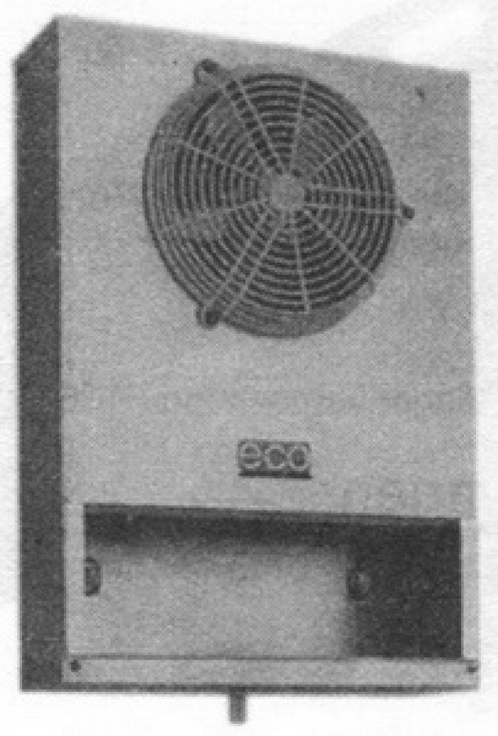 Воздухоохладитель ECO EP 80